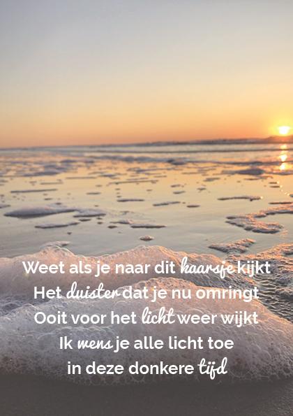 Troostgeschenk gedicht 2 ondergaande zon